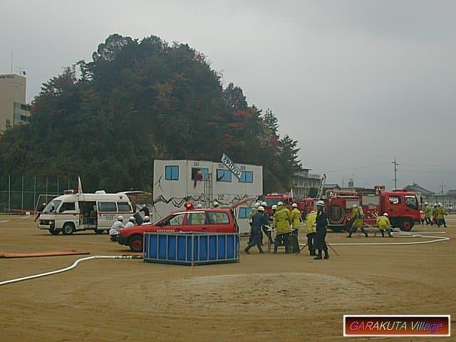 Pb024956