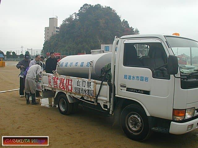 Pb024960