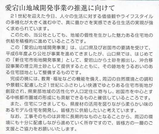 Atagoyama-05