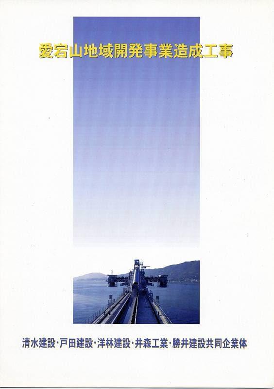 Atagoyama-09