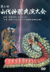 S20071209-DVD1